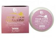 Питательный крем с улиткой JUNO Sangtumeori stem cell clinic nourishing cream snail 100 мл: фото