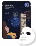 Тканевая маска для лица SKIN79 Seoul girl's beauty secret mask vitality: фото