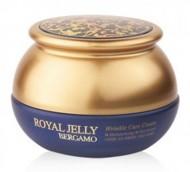 Крем Омолаживающий с маточным молочком BERGAMO Royal jelly wrinkle care cream 50г: фото