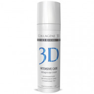 Крем для глаз Collagene 3D INTENSIVE CARE 30 мл: фото