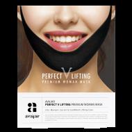 Маска женская лифтинговая (черная) AVAJAR perfect V lifting premium woman black mask 5шт: фото