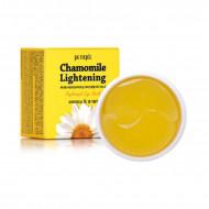 Патчи для глаз с экстрактом ромашки Petitfee Chamomile Lightening Hydrogel Eye Patch: фото