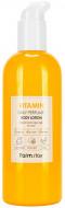 Лосьон для тела парфюмированный с витаминами FarmStay Escargot Daily Perfume Body Lotion 330мл: фото