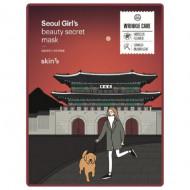Тканевая маска для лица Skin79 Seoul Girl's Beauty Secret Mask Wrinkle Care: фото